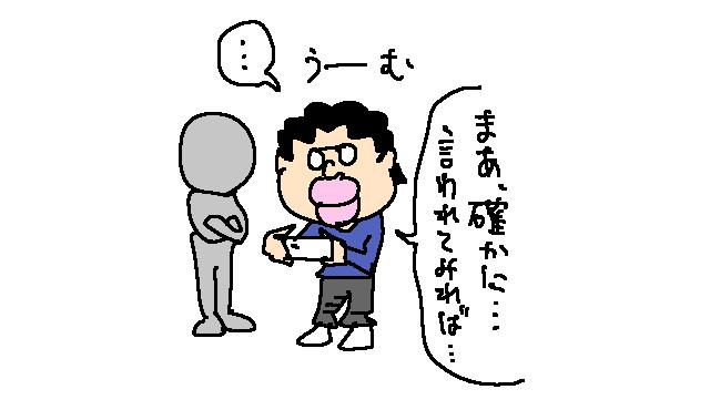 f:id:taikutsu8823:20161116222646p:plain