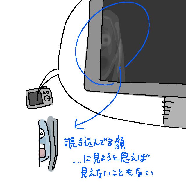 f:id:taikutsu8823:20161116223937p:plain