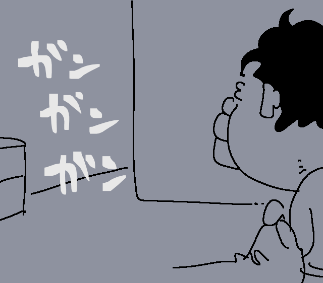 f:id:taikutsu8823:20161116224835p:plain