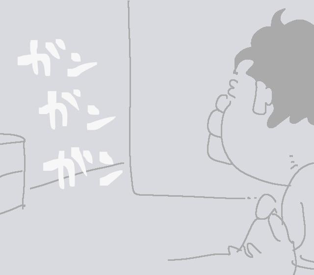 f:id:taikutsu8823:20161116232709p:plain