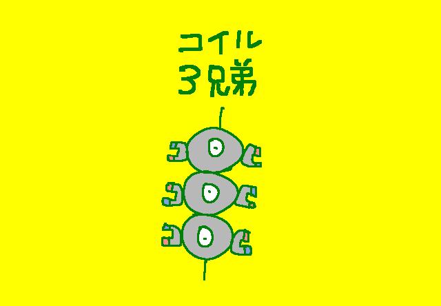 f:id:taikutsu8823:20161119230356p:plain