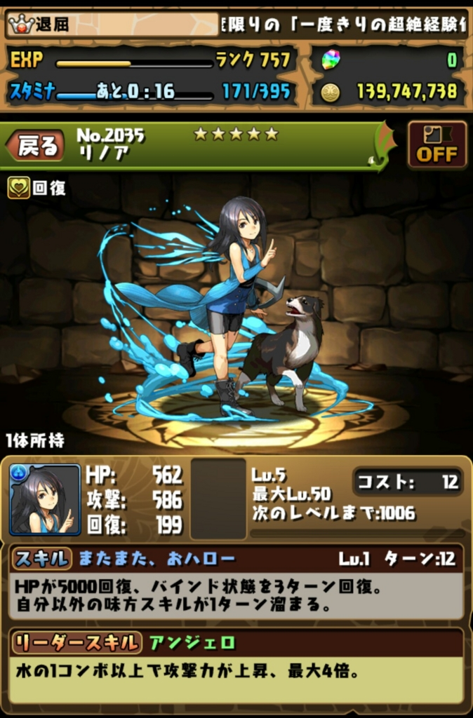 f:id:taikutsu8823:20161124233917j:plain