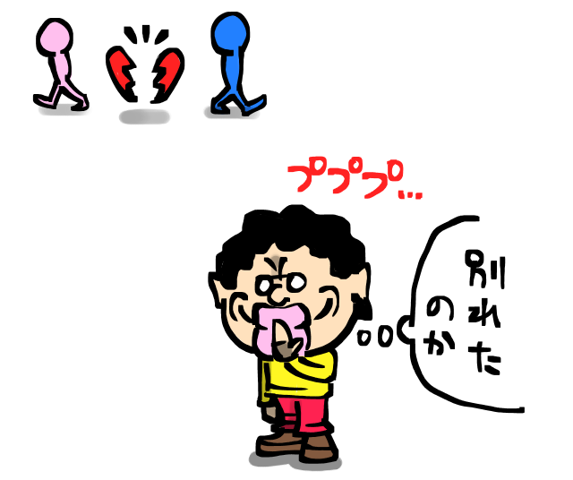 f:id:taikutsu8823:20161126223628p:plain