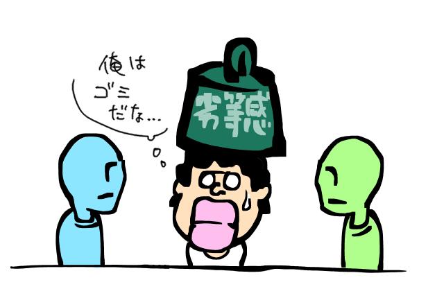 f:id:taikutsu8823:20161126233016p:plain