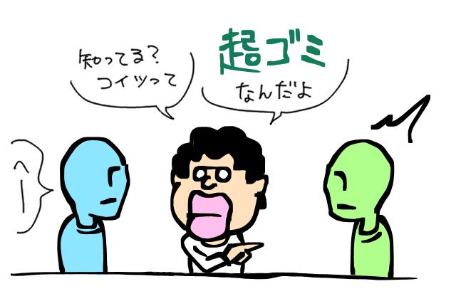 f:id:taikutsu8823:20161126233108p:plain