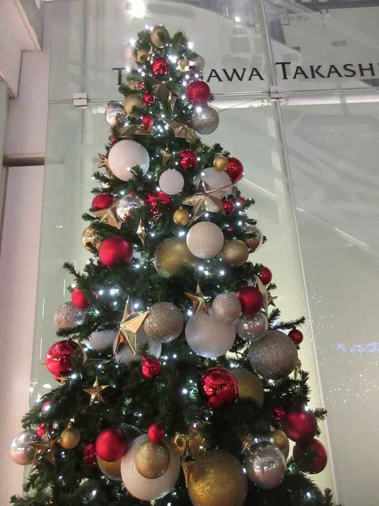 f:id:taikutsu8823:20161210231939j:plain