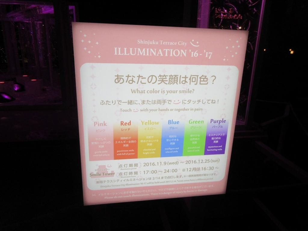 f:id:taikutsu8823:20161215220805j:plain