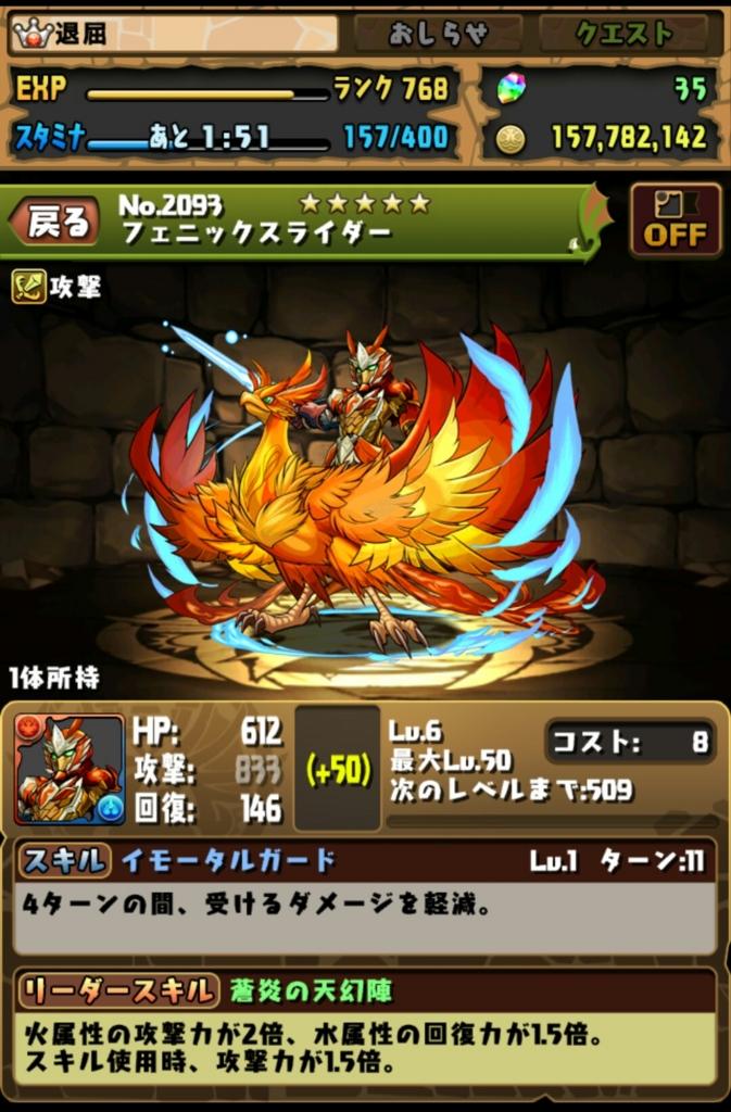 f:id:taikutsu8823:20161216214748j:plain