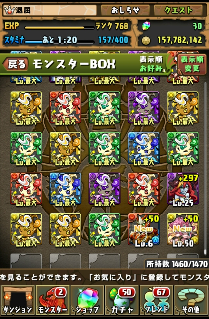 f:id:taikutsu8823:20161216220341j:plain