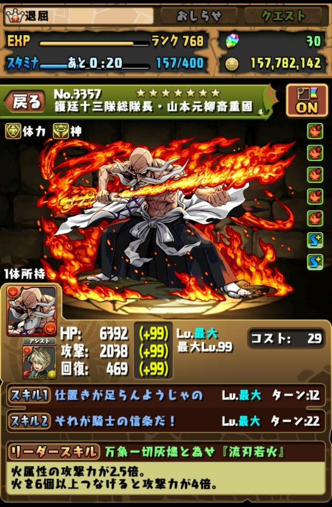 f:id:taikutsu8823:20161216221007j:plain
