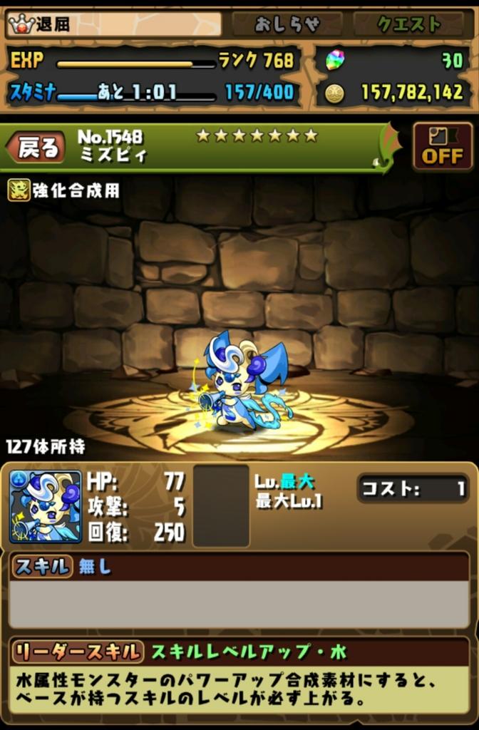 f:id:taikutsu8823:20161216223735j:plain