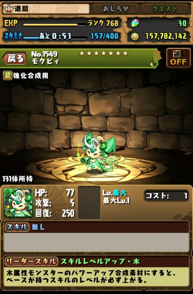 f:id:taikutsu8823:20161216223756j:plain
