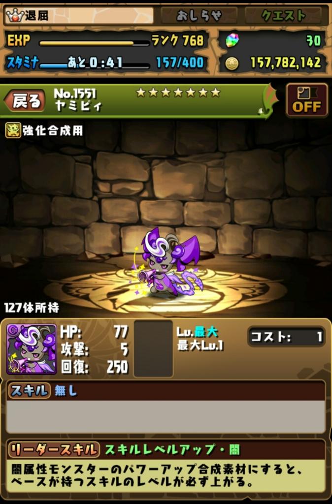 f:id:taikutsu8823:20161216223901j:plain
