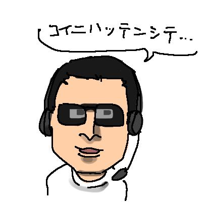 f:id:taikutsu8823:20161217223437p:plain