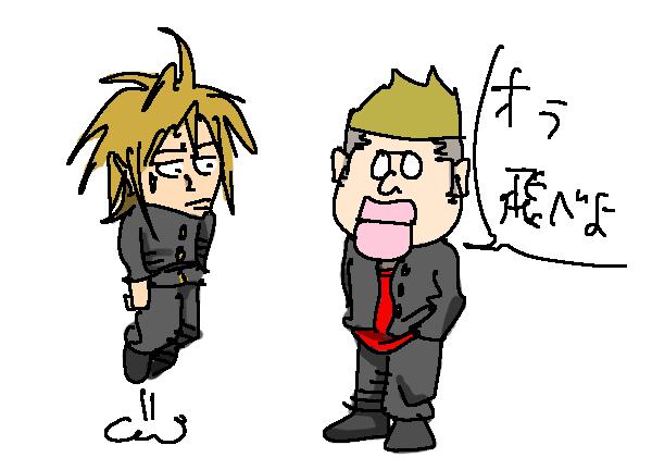 f:id:taikutsu8823:20161217225112p:plain