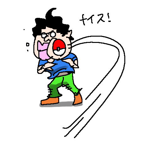 f:id:taikutsu8823:20161217225641p:plain