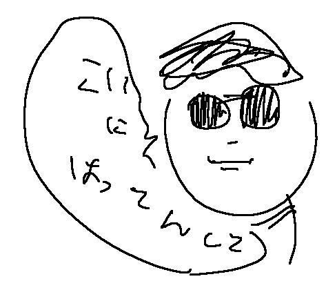 f:id:taikutsu8823:20161217225656p:plain