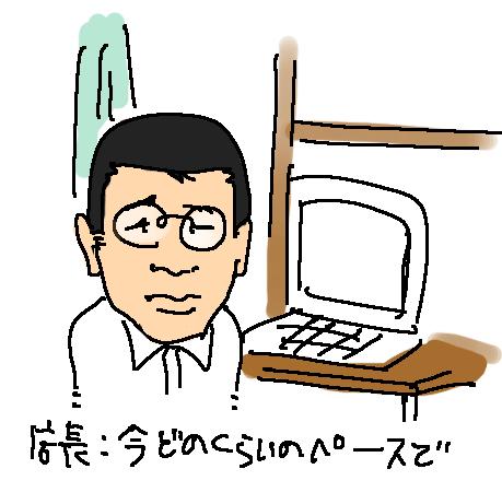 f:id:taikutsu8823:20161217230513p:plain