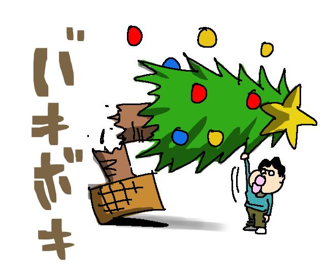 f:id:taikutsu8823:20161217230909p:plain