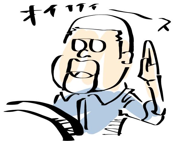 f:id:taikutsu8823:20161217233040p:plain
