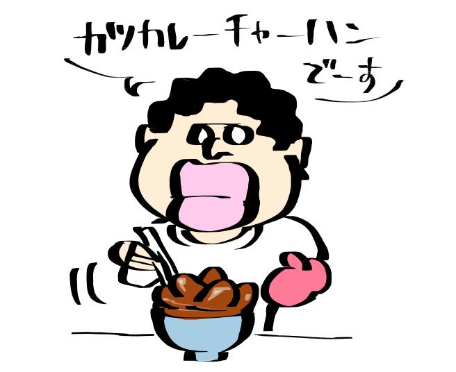 f:id:taikutsu8823:20161217233343p:plain