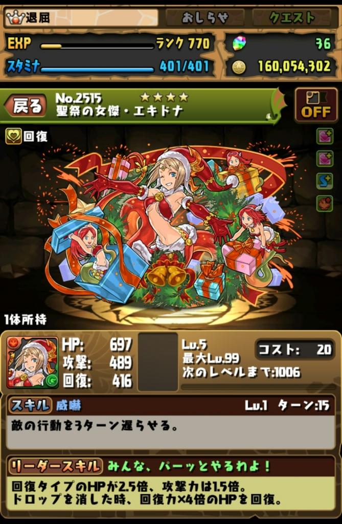 f:id:taikutsu8823:20161220221522j:plain