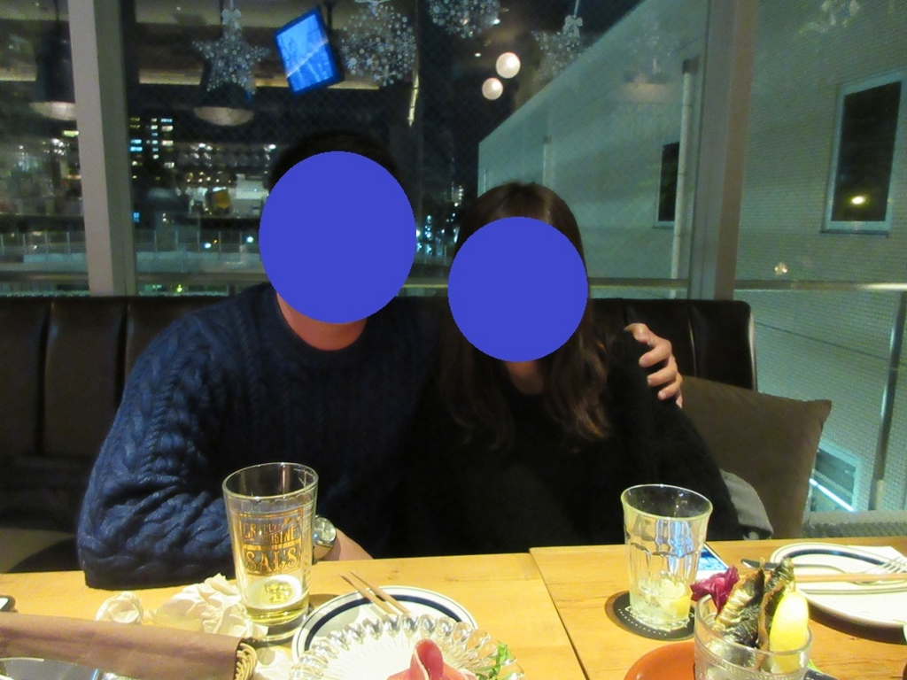 f:id:taikutsu8823:20161226133022j:plain