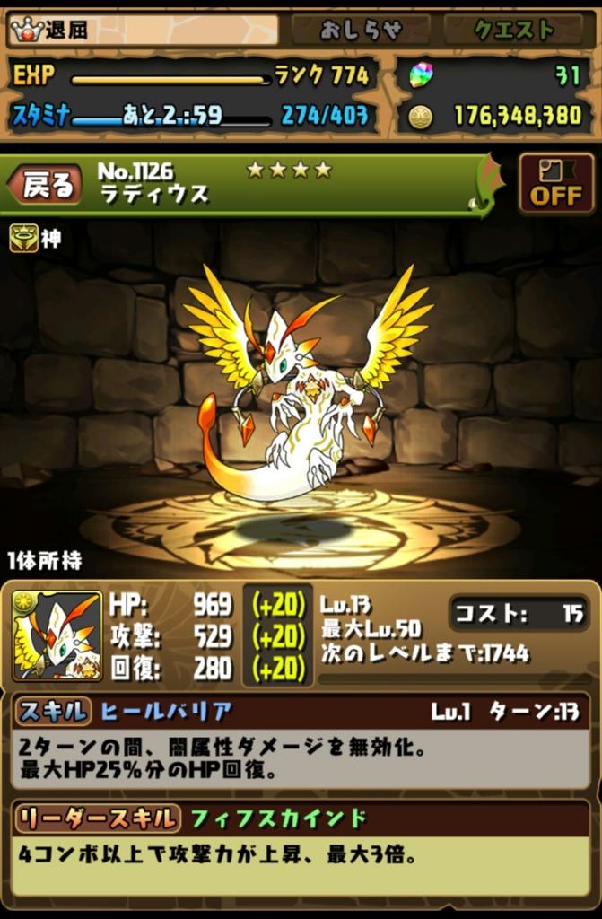 f:id:taikutsu8823:20170103133905j:plain