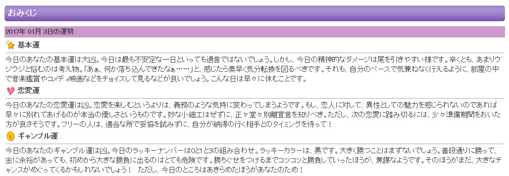 f:id:taikutsu8823:20170103140824p:plain