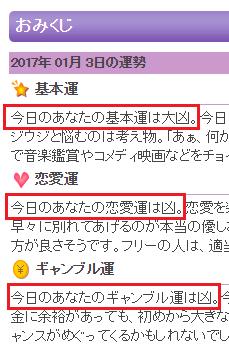 f:id:taikutsu8823:20170103141114p:plain