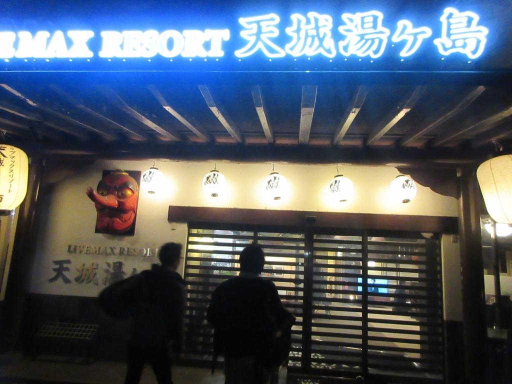 f:id:taikutsu8823:20170105183510j:plain