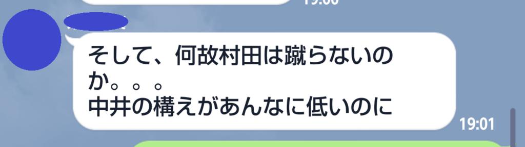 f:id:taikutsu8823:20170107152415p:plain