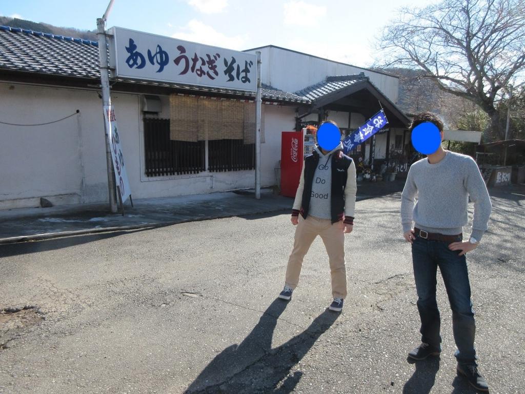f:id:taikutsu8823:20170107183412j:plain