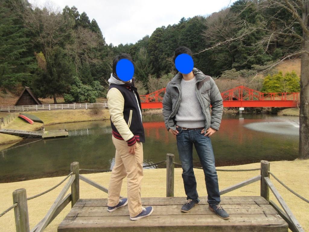 f:id:taikutsu8823:20170107205415j:plain