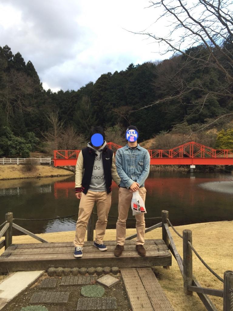 f:id:taikutsu8823:20170107205551j:plain
