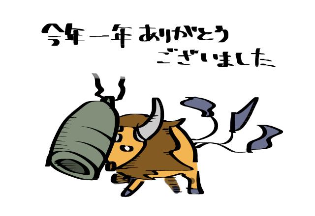 f:id:taikutsu8823:20170112203658p:plain