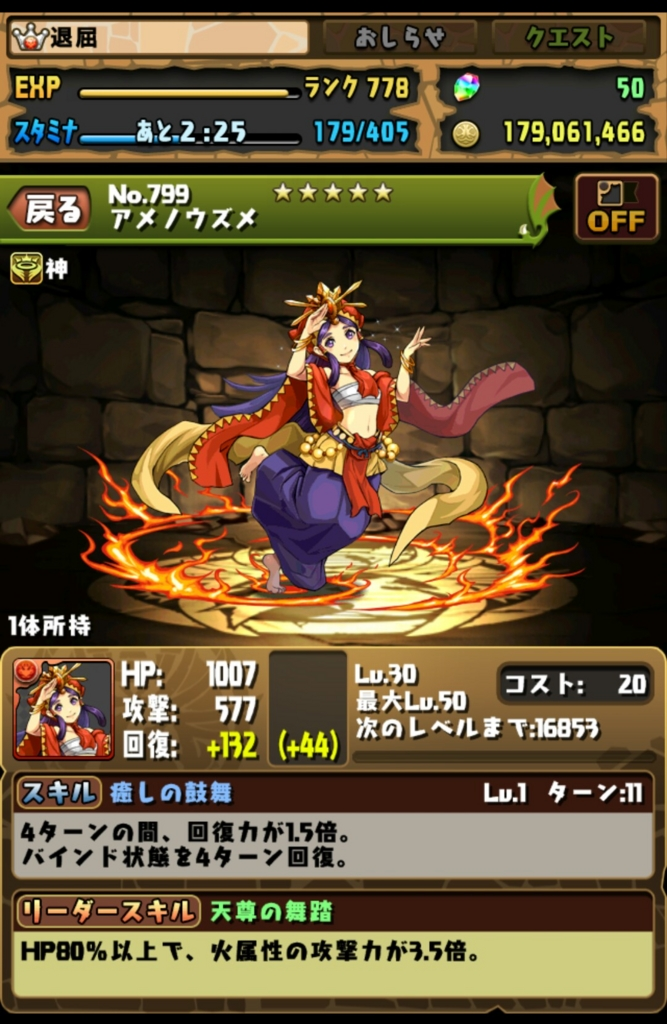 f:id:taikutsu8823:20170113214415j:plain