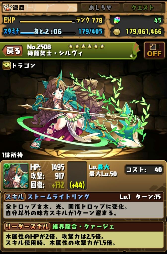 f:id:taikutsu8823:20170113214817j:plain