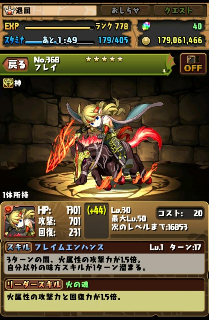 f:id:taikutsu8823:20170113220228j:plain