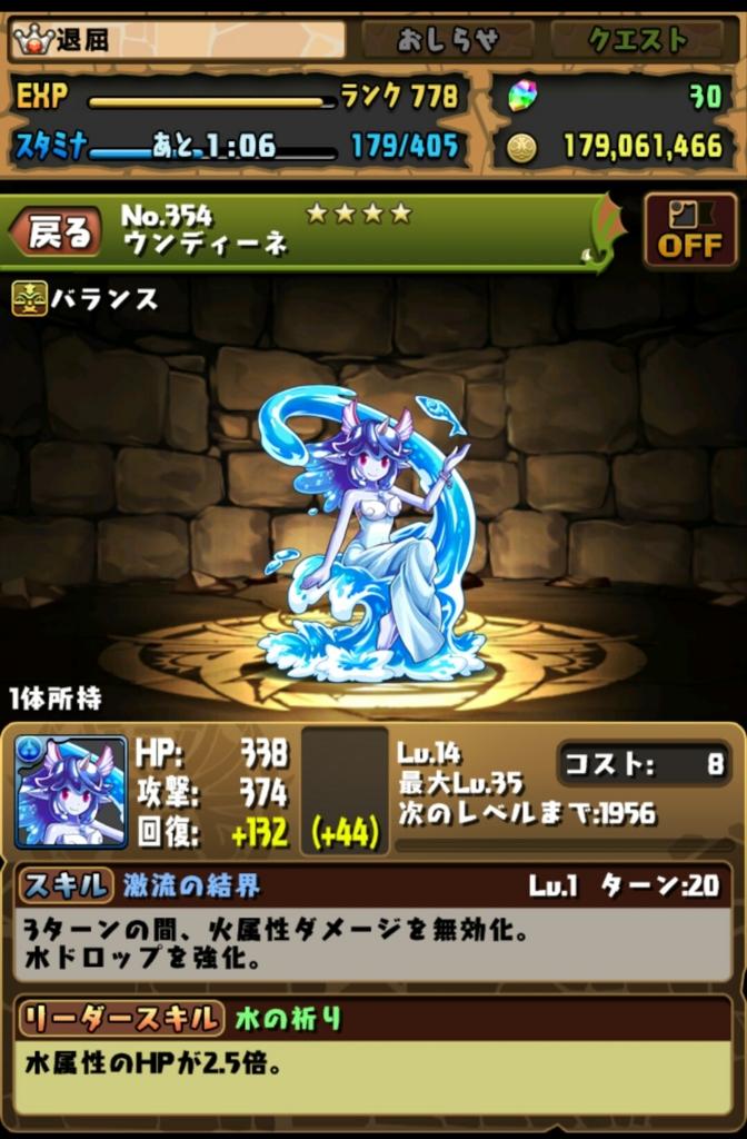 f:id:taikutsu8823:20170113222306j:plain