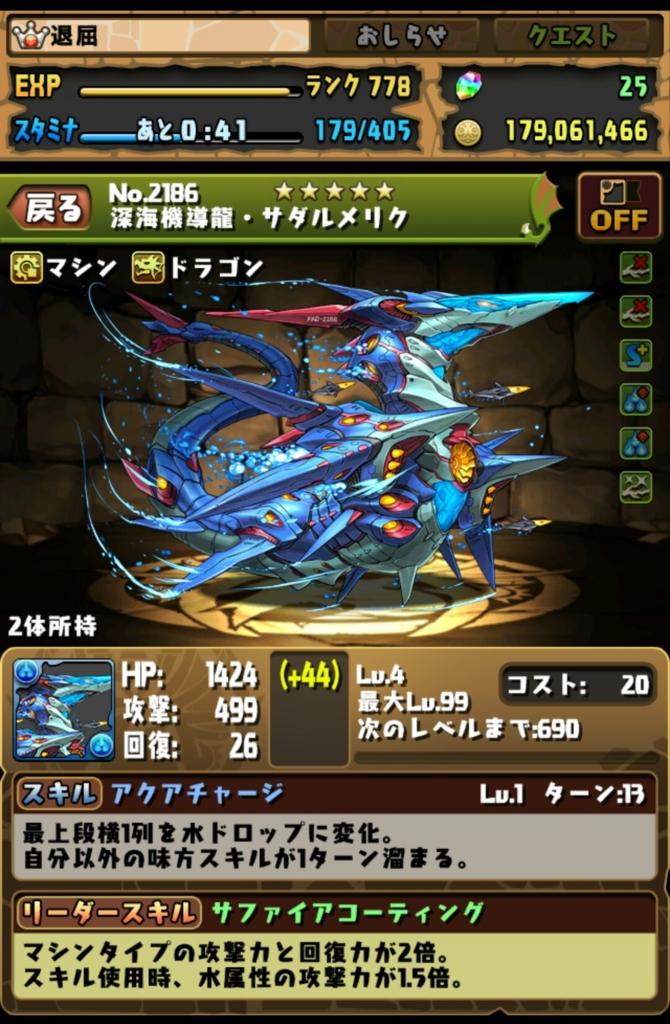 f:id:taikutsu8823:20170113223436j:plain