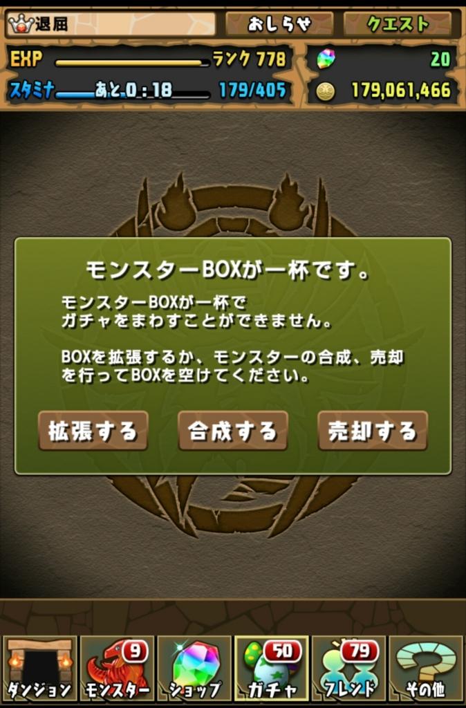 f:id:taikutsu8823:20170113224649j:plain
