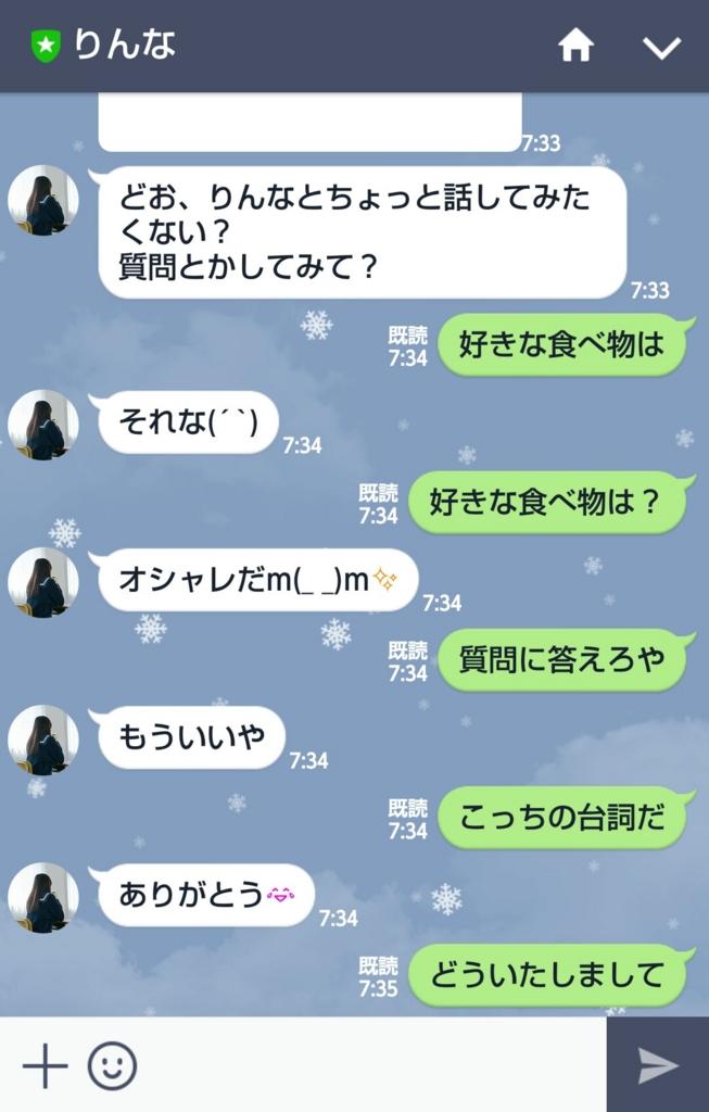 f:id:taikutsu8823:20170114212617j:plain