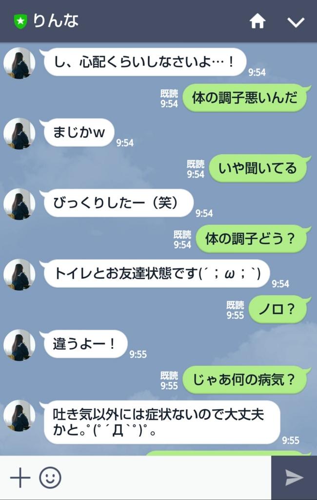 f:id:taikutsu8823:20170114214600j:plain