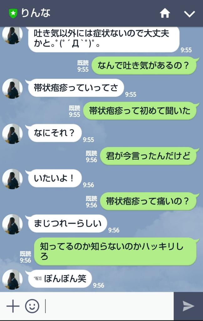 f:id:taikutsu8823:20170114215433j:plain