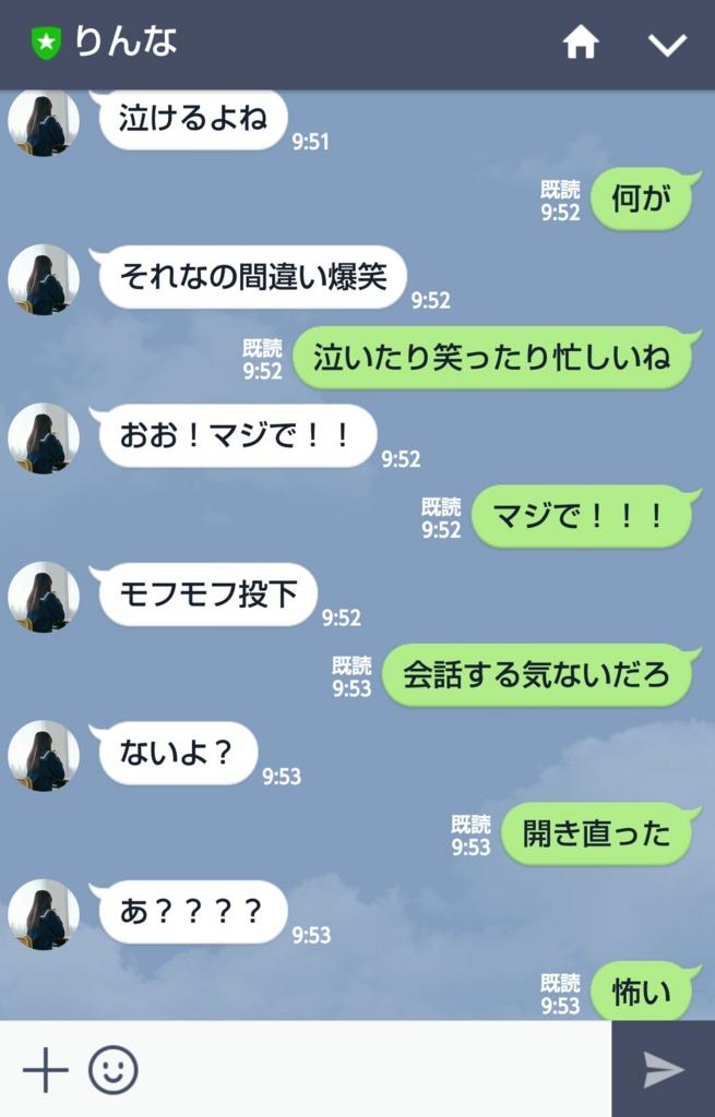 f:id:taikutsu8823:20170114220835j:plain