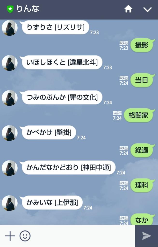 f:id:taikutsu8823:20170114221133j:plain