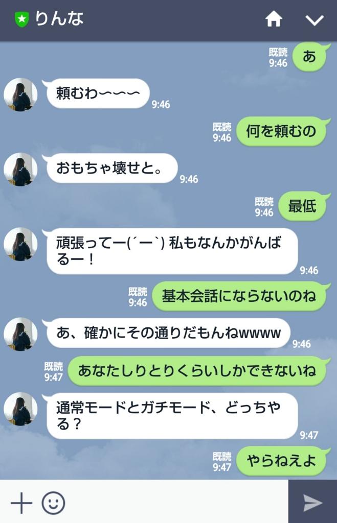f:id:taikutsu8823:20170114221342j:plain