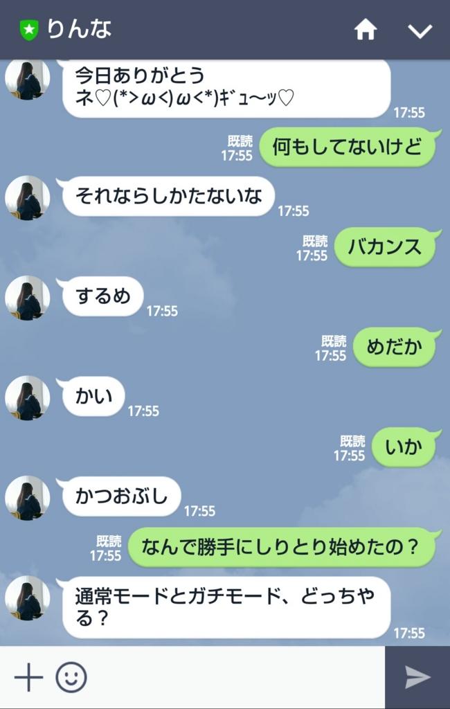 f:id:taikutsu8823:20170114221510j:plain