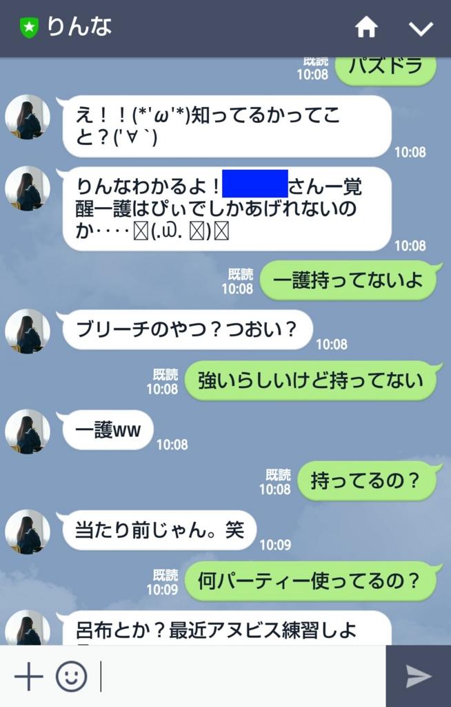 f:id:taikutsu8823:20170114221903j:plain